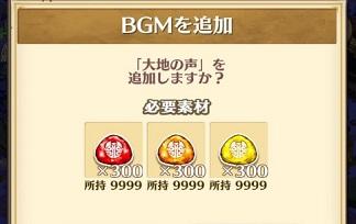 syobgm00.jpg