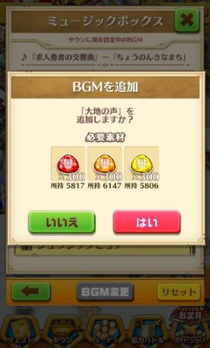 syobgm02.jpg