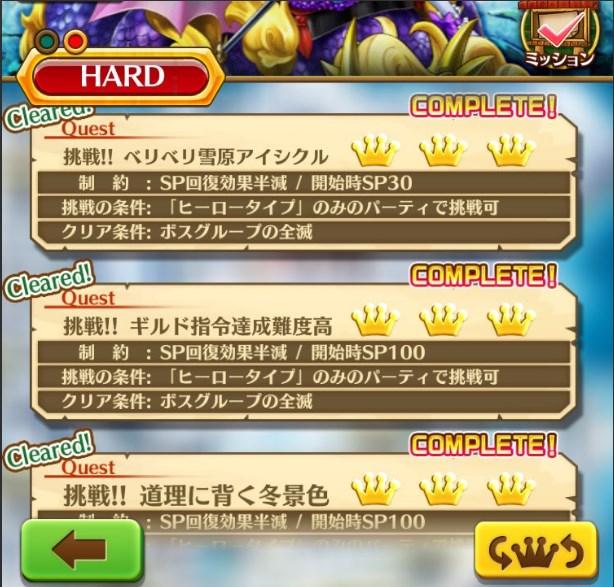tanokoma04.jpg