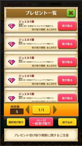 tanokoma10.jpg