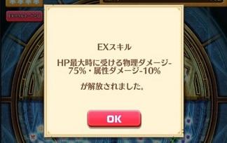 uhhoseki05.jpg
