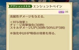meidocc00.jpg