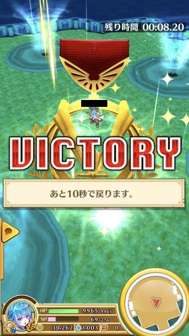 chihasyu02.jpg