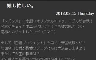 kotyaburo00.jpg
