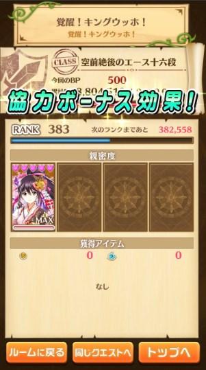 mkasumi11.jpg