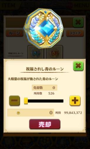 5baio02.jpg