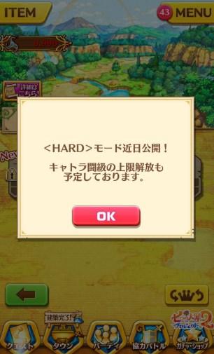 kyato02.jpg