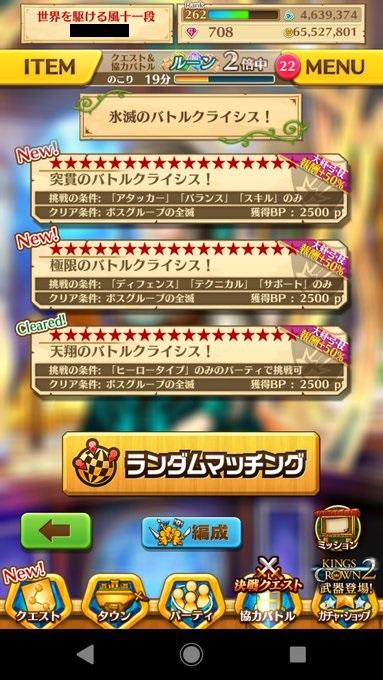 hirokan02.jpg