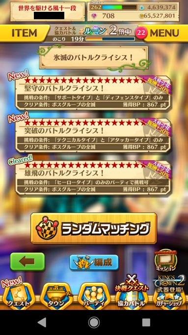 hirokan03.jpg