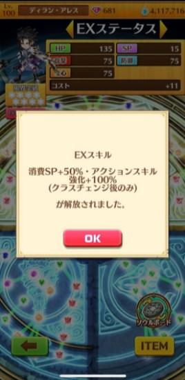 kimeaku02.jpg
