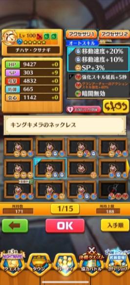 kimeaku05.jpg