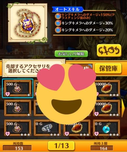 kimeaku07.jpg