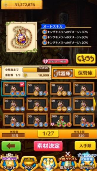 kimeaku08.jpg