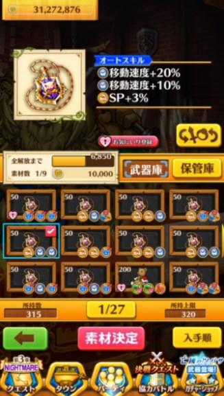 kimeaku09.jpg