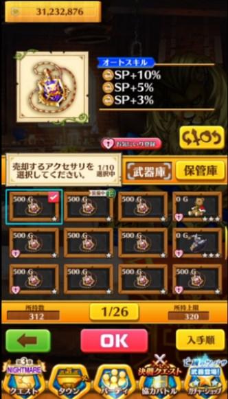 kimeaku10.jpg