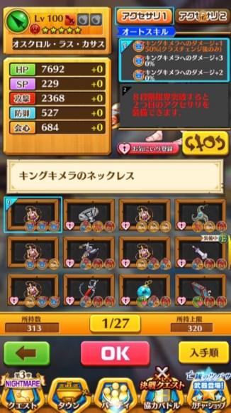 kimeaku11.jpg
