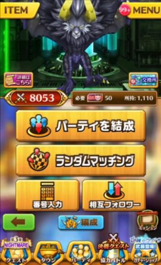kimeaku13.jpg