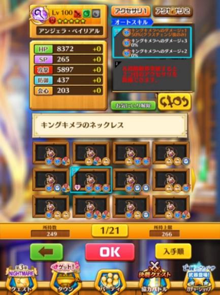 kimeaku15.jpg