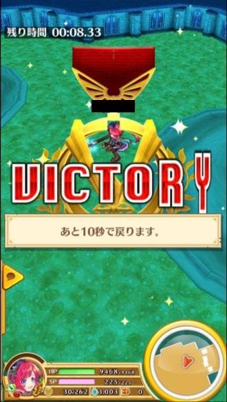 kiseki04.jpg