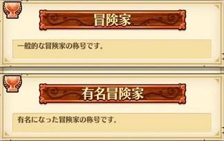 syogosyu00.jpg