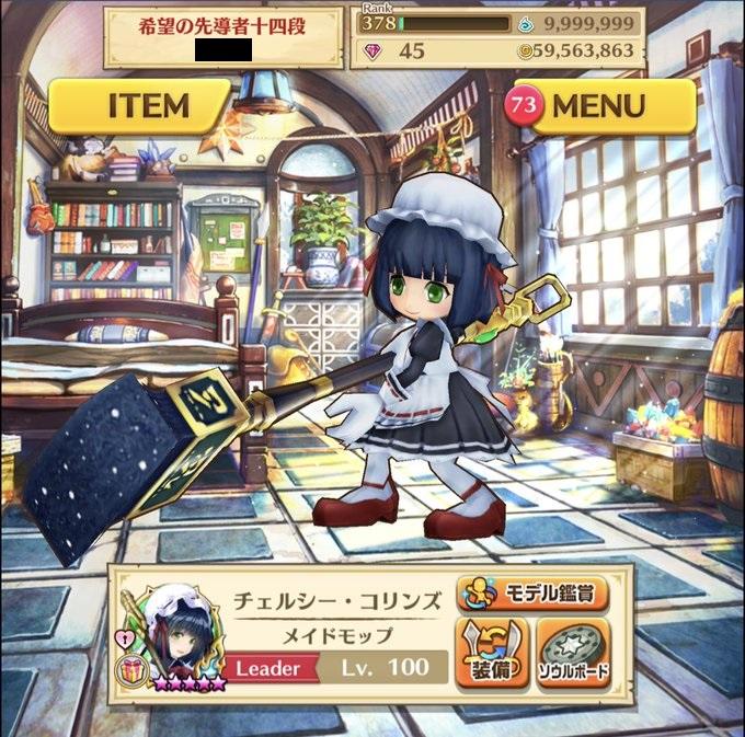 ybuki02.jpg