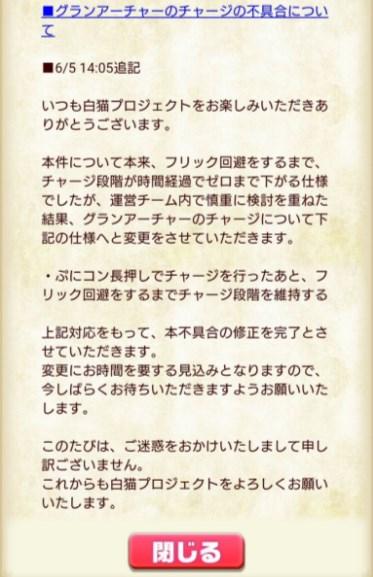 ychage02.jpg