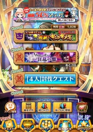 kimema01.jpg