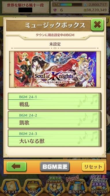 sonbgm01.jpg