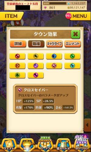 tyoesume02.jpg