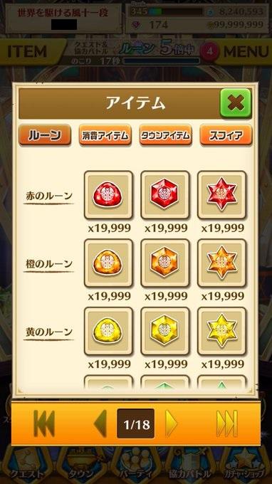 yobo01.jpg