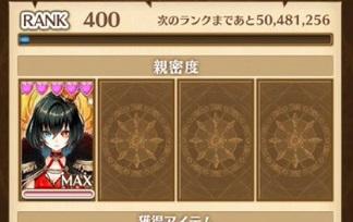 2rmsc00.jpg
