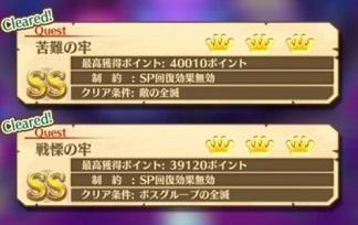 challenge_syukai00.jpg