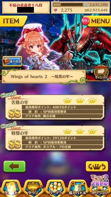 challenge_syukai04.jpg