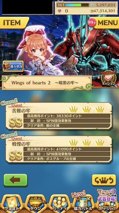 challenge_syukai05.jpg