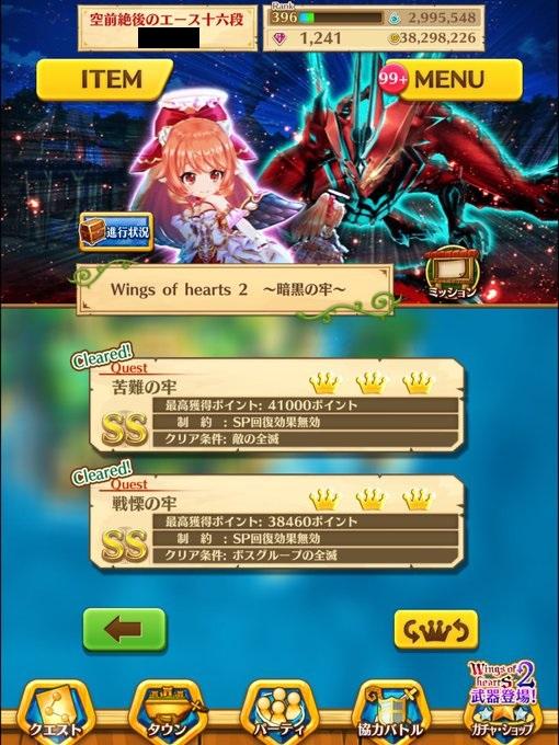 challenge_syukai06.jpg