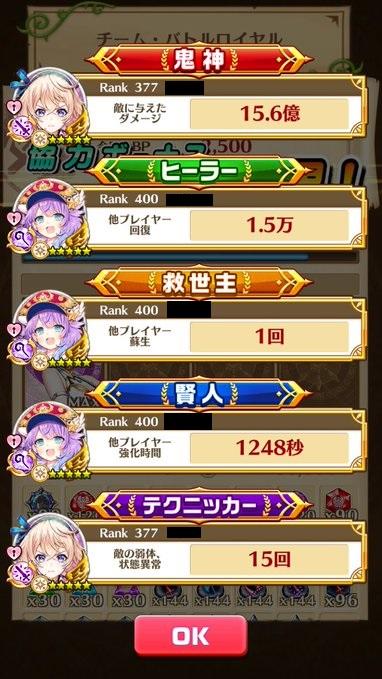 ele_yona01.jpg