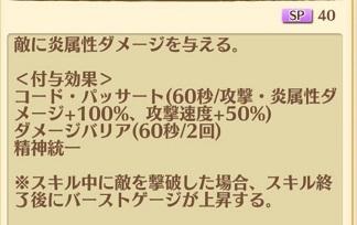 kiara_hyouka00.jpg