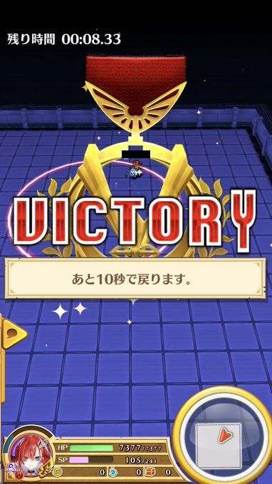 kiara_hyouka01.jpg