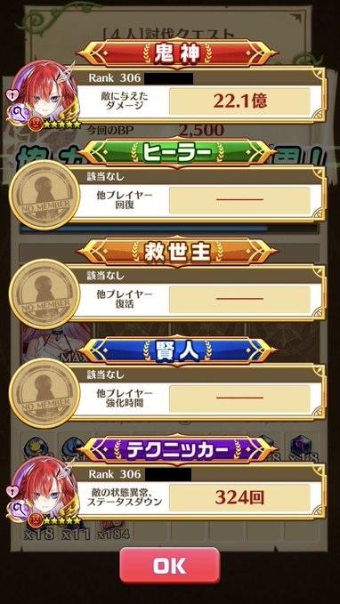 kiara_hyouka02.jpg
