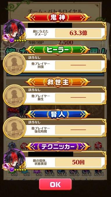 kouen2_ki_chara02.jpg