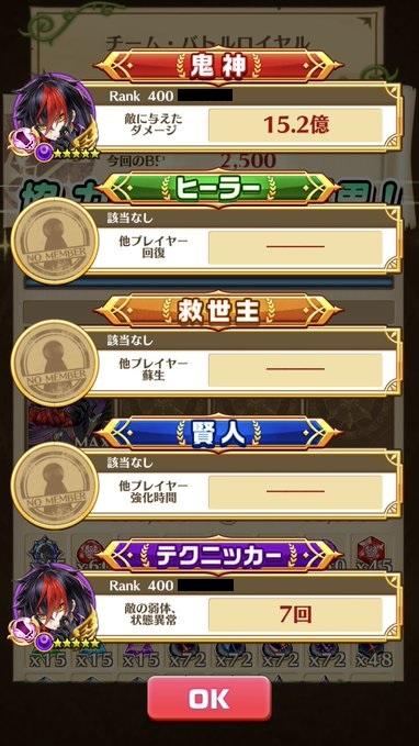 oji_gf02.jpg