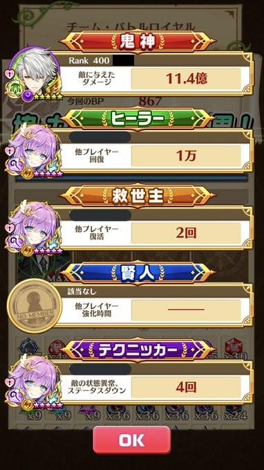 oji_igai_kijin01.jpg
