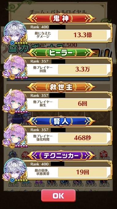 oji_igai_kijin03.jpg
