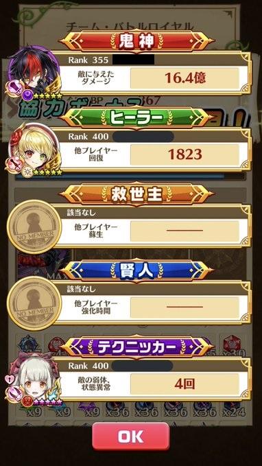 oji_igai_kijin06.jpg
