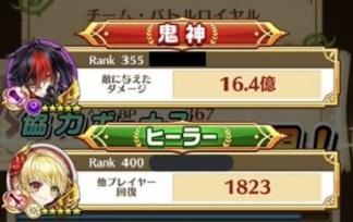 oji_igai_kijin09.jpg