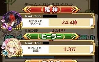 oji_kijin00.jpg