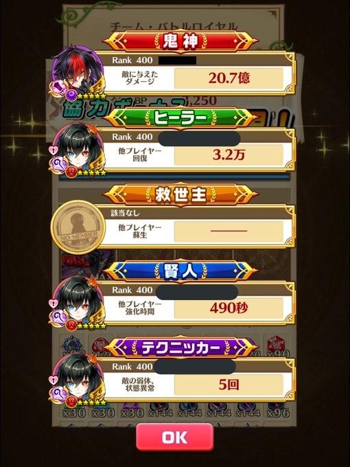 oji_kijin02.jpg