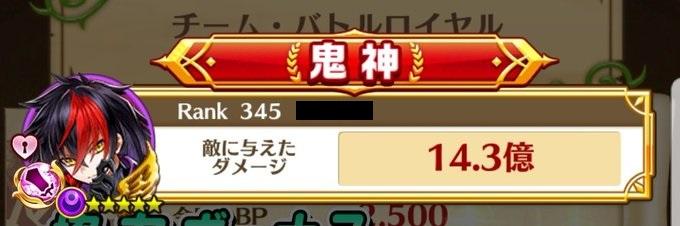 oji_kijin04.jpg