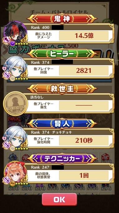 oji_kijin05.jpg