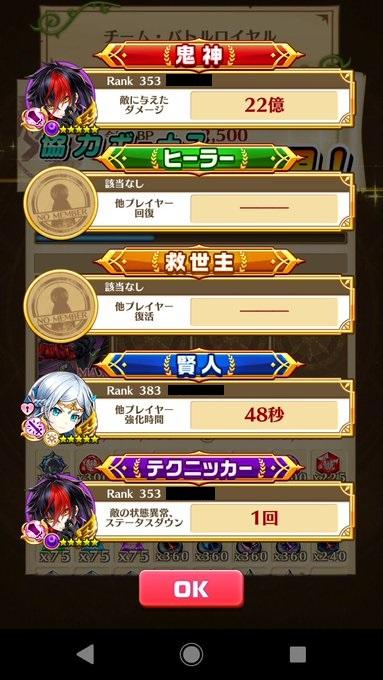 oji_kijin06.jpg